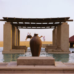 Bab Al Shams沙漠度假村及水療中心 (Bab Al Shams Desert Resort & Spa)